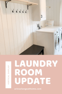 laundry room update with vertical shiplap